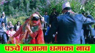 आफ्नै बिहेमा गीत गाउदै नाचे बेहुला बेहुली Panche baja at wedding of laxman kafle wami gulmi