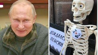 Спецоперация против пенсионеров РФ