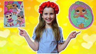 Пазлы лол сюрприз! Видео для детей от Ulyana's