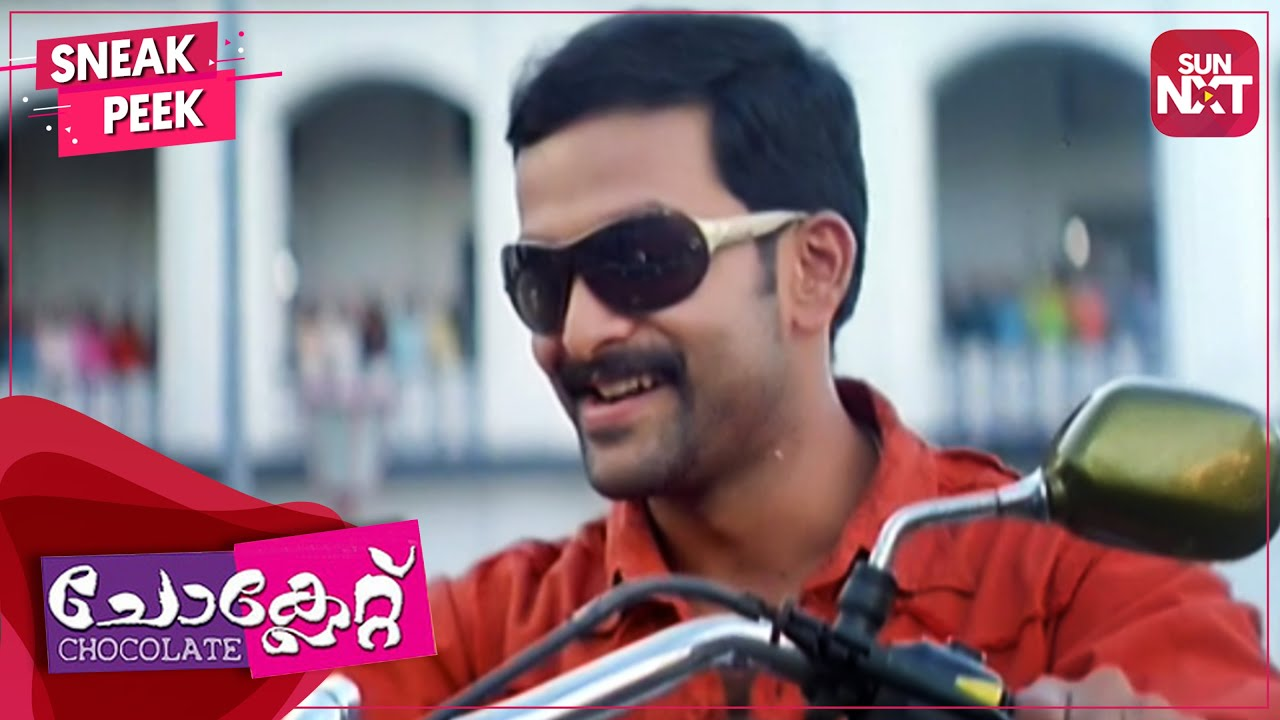 Download Only boy in a women's college! | Chocolate | Prithviraj | Roma | Full Movie on SUN NXT
