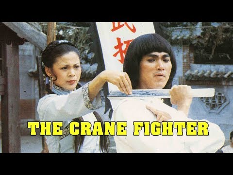 Wu Tang Collection - Crane Fighter (Mandarin version)