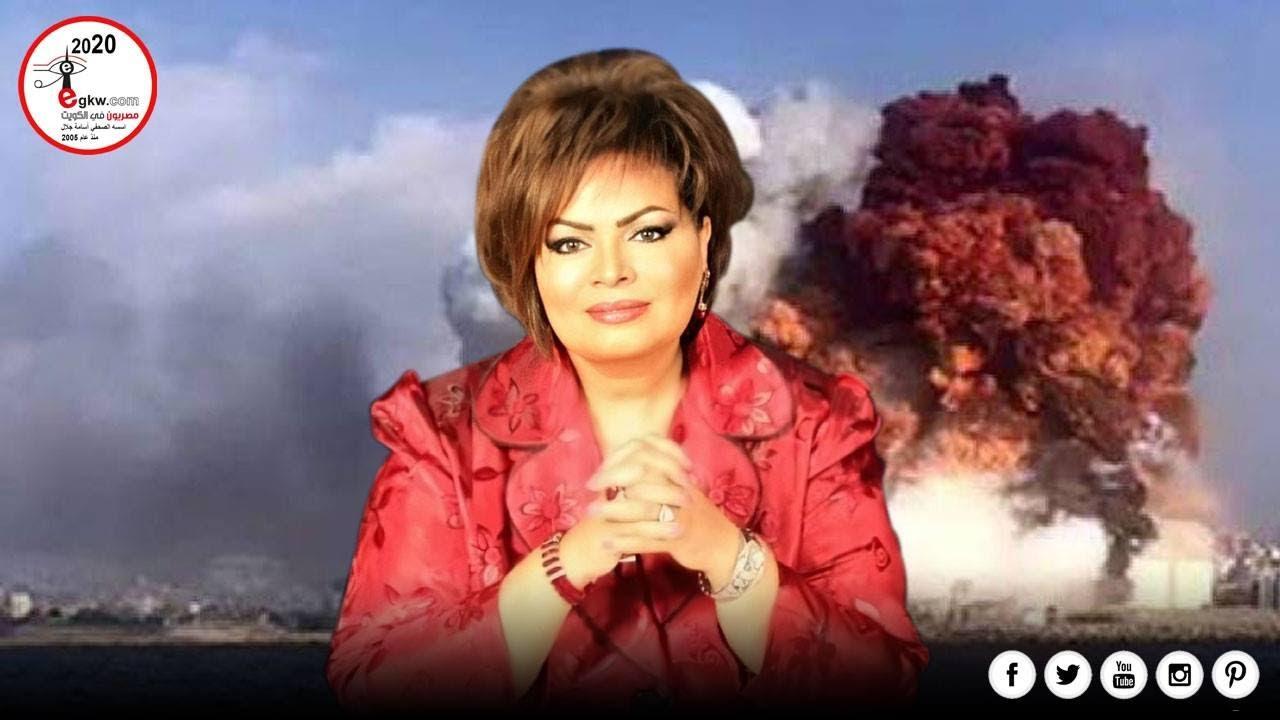 عائشة الرشيد تحذر: ما حدث في لبنان سيمتد للكويت.. وأغسطس شهر المفاجآت