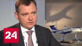 """""""Мнение"""": Юрий Слюсарь о МАКСе и Siemens"""