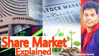 Share/Stock Market Explained in Tamil | How to get income online | Easy income | Prabhakaran Kamaraj