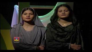 Abida Khanam. - Sarkar Ka Jashan - Main Madine Jaongi - 2003