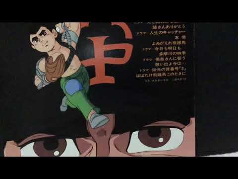 ナベタケ先生の名バラード.