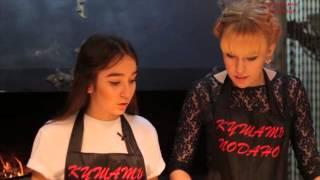 кугать подано 19 12 2015 готовим салат оливье с цимлянской колбасой