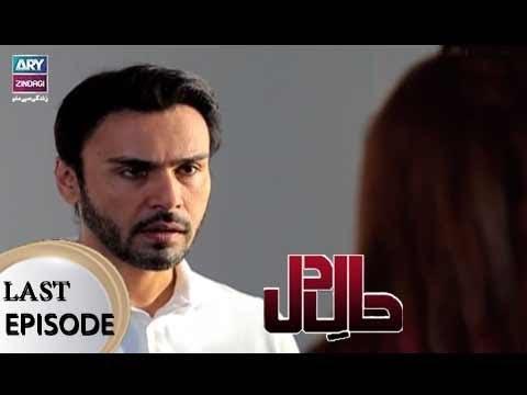 Haal E Dil - Last Episode - ARY Zindagi Drama