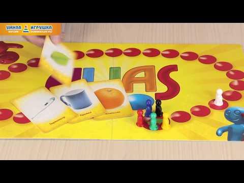 Настольная игра Alias Junior (Скажи иначе для малышей), Tactic