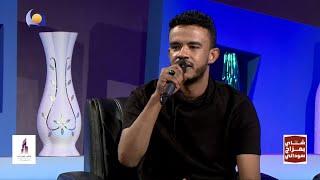 لو بتعرف   حسين الصادق اغاني و اغاني 2021