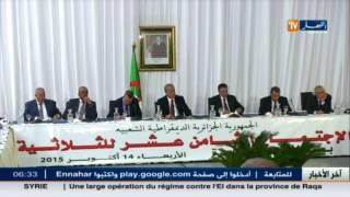 اقتصاد : انطلاق أشغال اجتماع الثلاثية 19 اليوم بالجزائر العاصمة