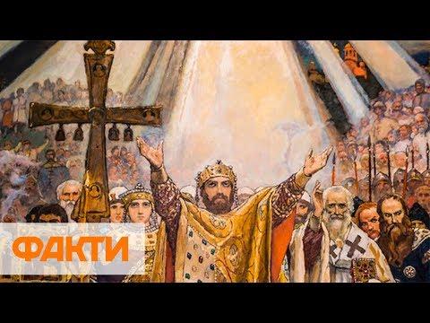 От Крещения Руси к томосу: как формировалась Украинская православная церковь