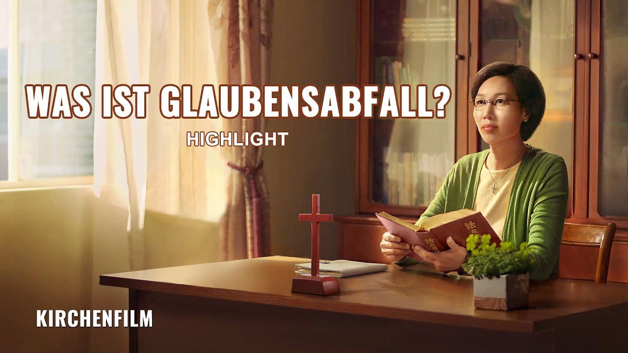 Halt dich aus meinen Angelegenheiten Raus Clip 2 – Das Evangelium der zweiten Ankunft des Herrn Jesus akzeptieren und vor Gott entrückt werden