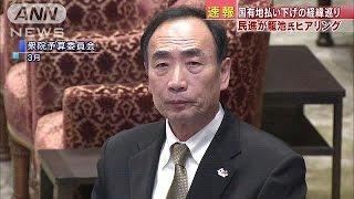 民進、籠池氏からヒアリング 政権追及の材料固め(17/04/28) thumbnail