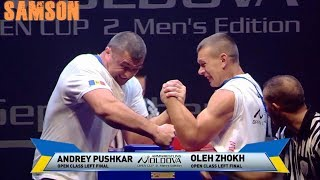 #ARMWRESTLING | OPEN CATEGORY | MOLDOVA OPEN CUP 2018 | LEFT HAND |