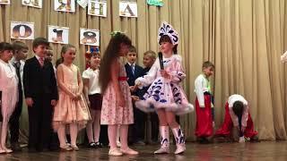 Масляна-2018, частина 3 із 3, 1-Г клас, гімназія 163, м. Харків