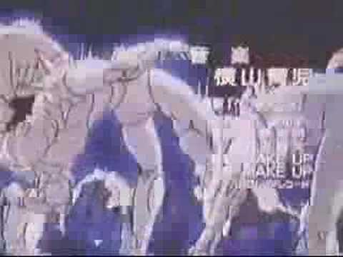 Cavaleiros do Zodíaco - Abertura Gota Mágica (Filme Éris)