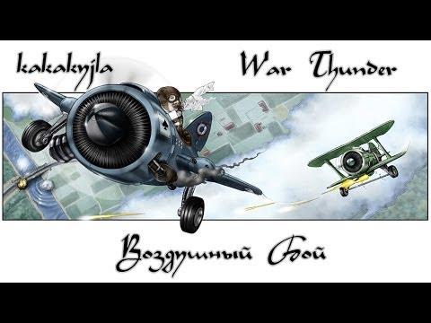 Советская техника Второй мировой войны. Оружие и военная