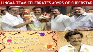 Lingaa Team Celebrates 40 Years Of SuperStar's Career - Thanthi TV