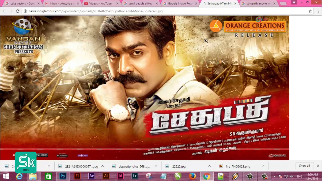 How To Make Movie Poster In Tamil Youtube