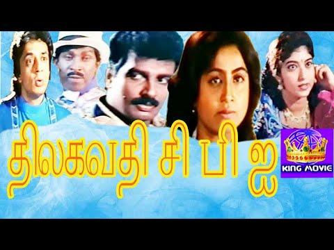 "Lady Super Star Vijayashnathi Super Hit Action Movie ""Thilagavathi CBI"""
