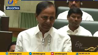 Will Taking All Actions to Control Coronavirus | CM KCR in Assembly