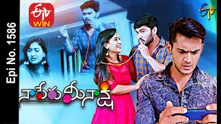 Naa Peru Meenakshi | 25th September 2020  | Full Episode No 1586 | ETV Telugu