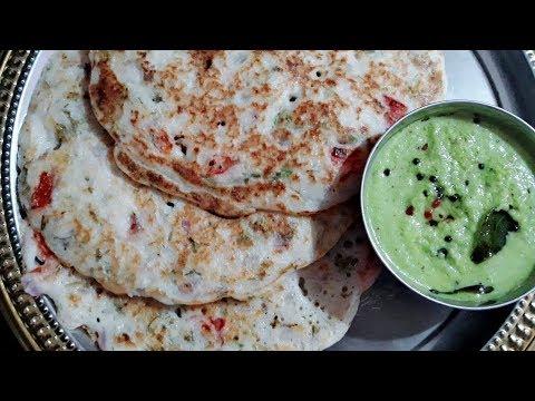 Uttapam Recipe Ll How To Make Uttapam At Home Ll Dosa