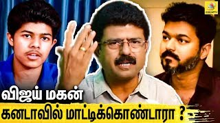 Bismi Interview About Vijay's Son Stuck In Canada   Sanjay