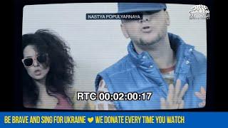 Потап и Настя - РуРуРу