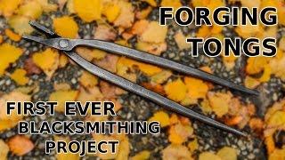 Forging Blacksmithing Tongs