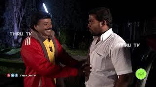 Download Thennilavu | Comedy Thriller Tamil Short Series |Episode 30|Thiru Tv