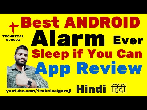 Hindi Best Android Alarm Ever: Sleep if you Can  Android App Review #4