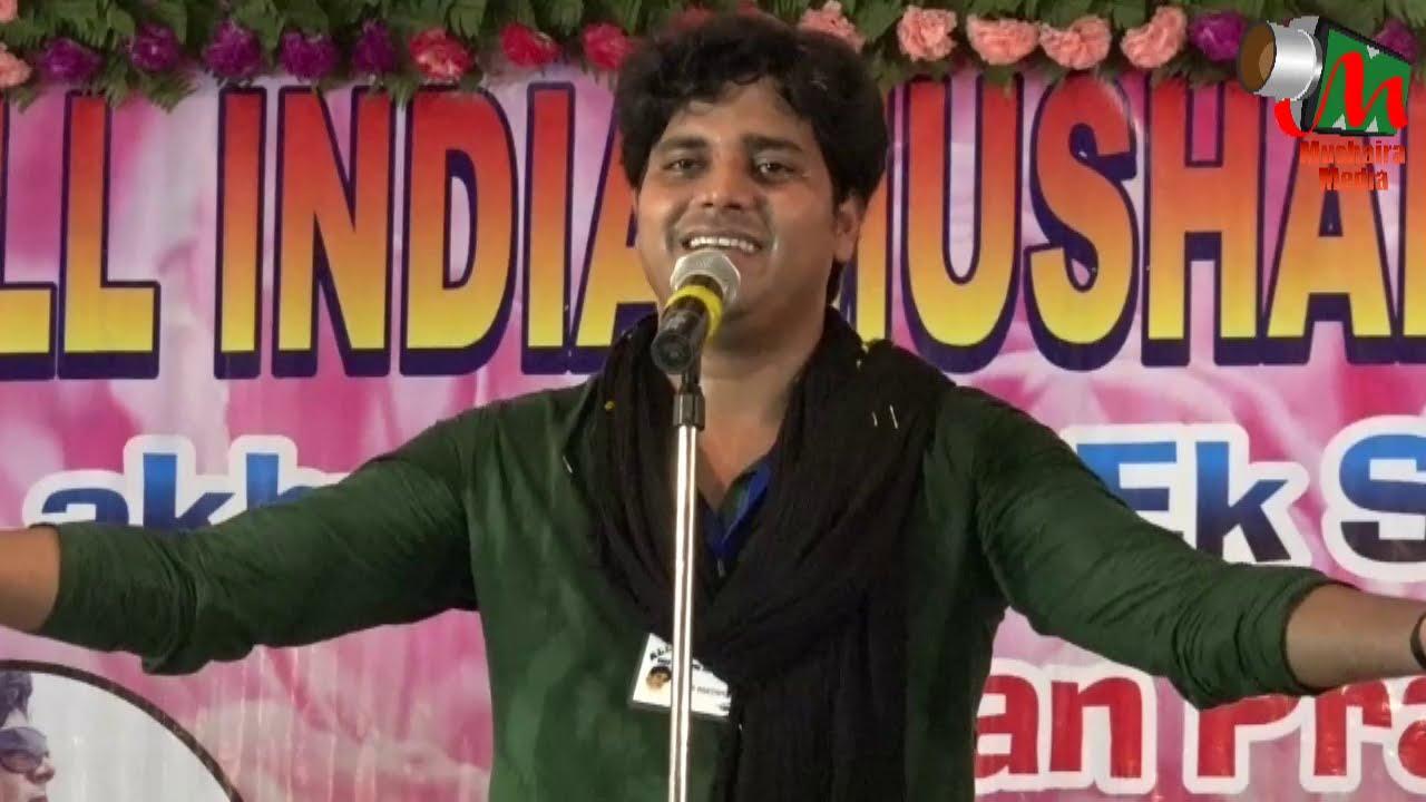 Imran Pratapgarhi, HUM MUSALMAN HAIN, Mushaira Media #1