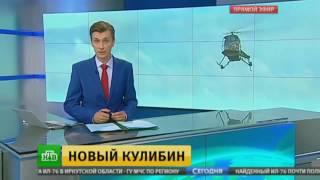 В селе Ахты собрали вертолёт(В Лезгинском селе Ахты Надим Гашумов совместно с младшим братом Ризваном Гашумовым собрали уникальный..., 2016-07-09T23:22:37.000Z)