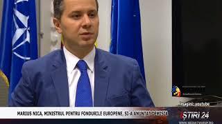 MARIUS NICA, MINISTRUL PENTRU FONDURILE EUROPENE, ȘI A ANUNȚAT DEMISIA