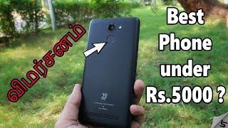 5000 ரூபாய்க்குள் சிறந்த ஸ்மார்ட்போன் | Best Smartphone under Rs 5000- 10 or D | Tamil | Tech Satire