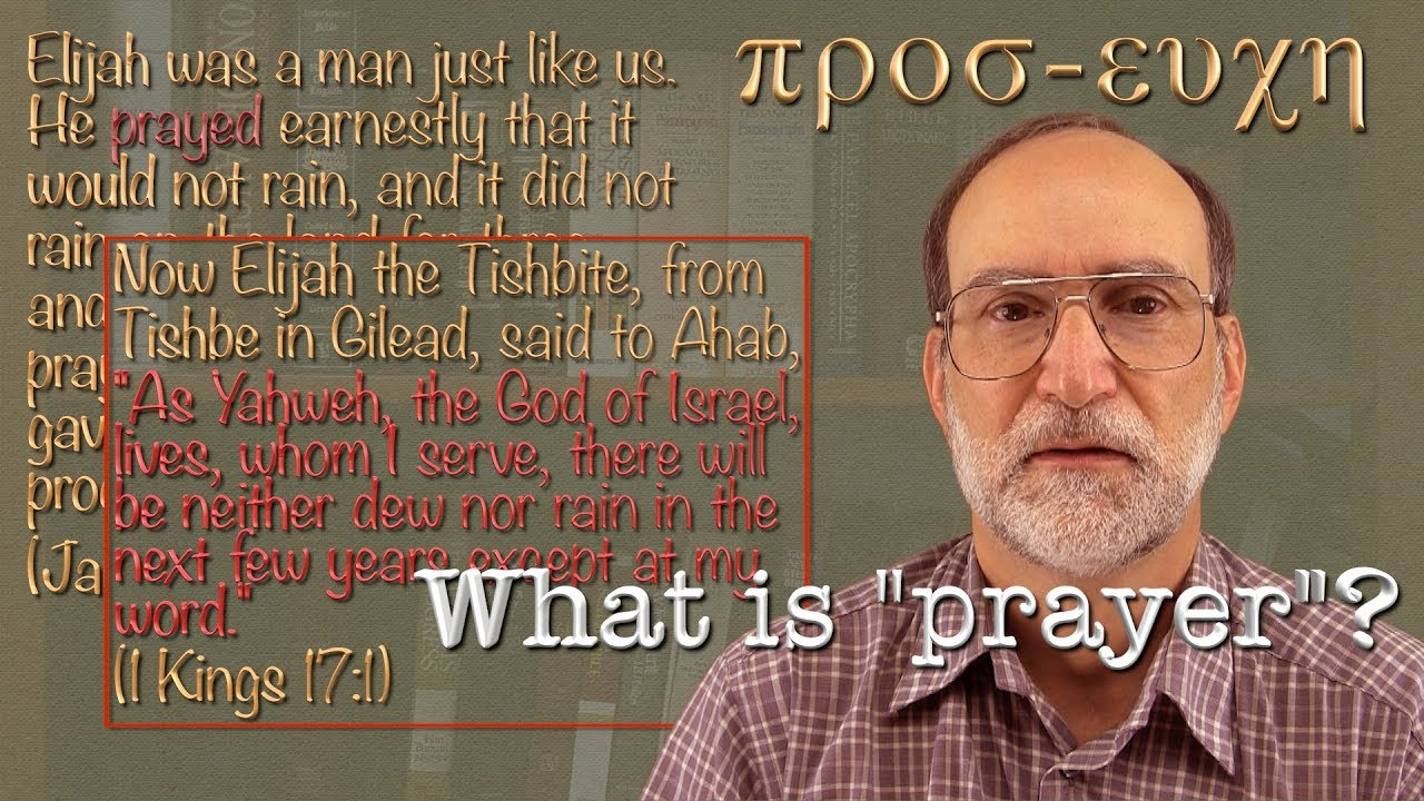 "what is ""prayer"" according to the scriptures?"