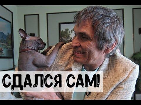 Найден мошенник, обманувший семью Алибасова! Новости шоу бизнеса