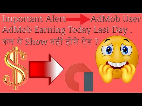 AdMob Account !! Today Last Day !! Never Show Add Again :- [ Advance Tech ]