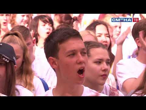 Открытие Всероссийского межкультурного молодежного фестиваля «Мы вместе!»