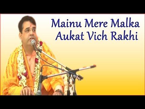 Mainu Mere Malka Aukat Vich Rakhi    New Punjabi Mata Bhajan    Maka Ki Chowki    Anil Hanslas Ji