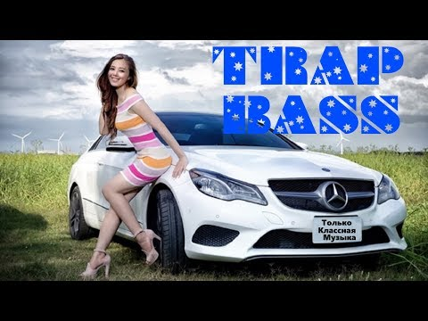 Car Music Mix 2017 ★ Bass Boosted Best Trap Mix ★ Electro & House Bass Music Mix