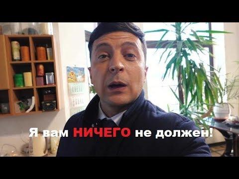 Якщо не буде чіткої позиції Зеленського щодо Медведчука і соратників Януковича, то я буду розуміти, що це держзрада, - Садовий - Цензор.НЕТ 2598
