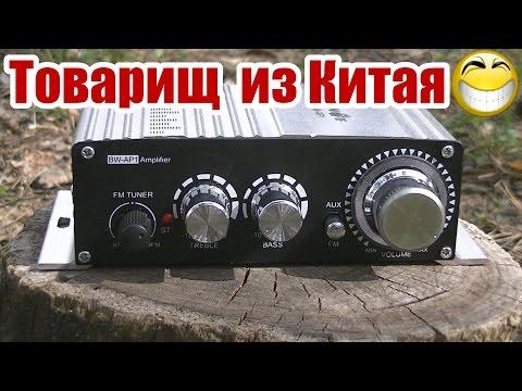 Дешевый и неплохой усилитель звука