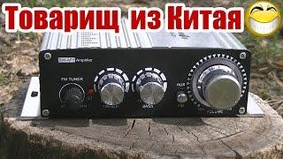 видео Купить KICX с бесплатной доставкой по Москве или России