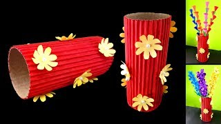 How to Make Flower Vase from a Waste Cardboard Sheet | DIY Crafts