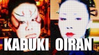 """Halloween Makeup Tips!  """"Oiran"""" and """"Kabuki"""""""