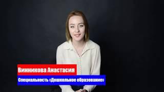 """ГБПОУ """"МПК"""" - Билет в будущее"""