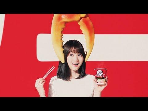 Best Japanese Commercials 2018